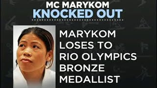 You Can Never Say It Is Over With Mary Kom: Boxing Referee Kishen Narsi - NDTV