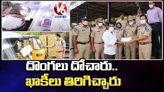 Cyberabad Police Organize Stolen Property Release Mela   CP Sajjanar   V6 News - V6NEWSTELUGU