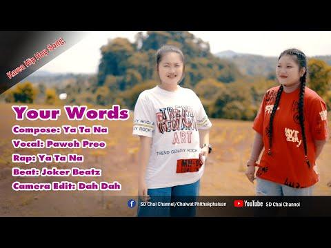 Your-Words--Karen-Hip-Hop-Song
