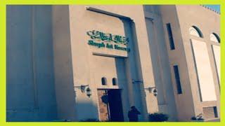 SHARJAH ART MUSEUM - UAE