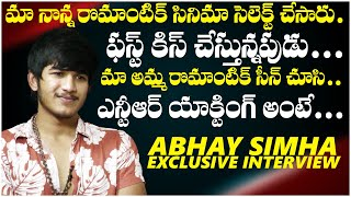 Crush Movie Fame Abhay Simha Exclusive Interview | Telugu Interviews Latest | TFPC Exclusive - TFPC