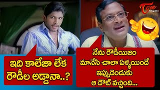 MS Narayana Comedy Scenes | Telugu Comedy Scenes | TeluguOne - TELUGUONE