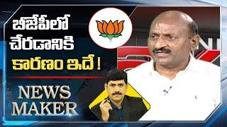 Ex MLA Enugu Ravinder Reddy Reveals Why He Joining BJP! | News Maker | ABN Telugu - ABNTELUGUTV