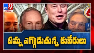 IRS data shows that top 25 richest Americans paid little to no income taxes: ProPublica report - TV9 - TV9