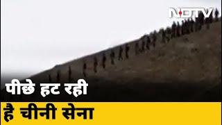 Ladakh: कई इलाकों से पीछे हट रही है चीनी सेना - NDTVINDIA
