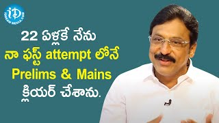 I cleared Prelims backslashu0026 Mains in my First Attempt - Dr. Vadlamani Srinivas | Dil Se with Anjali - IDREAMMOVIES