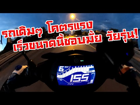 All-New-Exciter-155-Top-speed-
