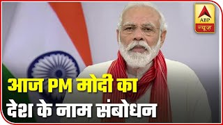 Special bulletin for differently-abled people (30.06.20) - ABPNEWSTV