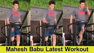 Namratha Shared Mahesh Babu Latest Workout Video | Mahesh Babu Gym Video At Home - RAJSHRITELUGU