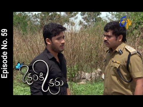 Okariki Okaru | 14th  July 2017| Full Episode No 59  | ETV Telugu | cinevedika.com