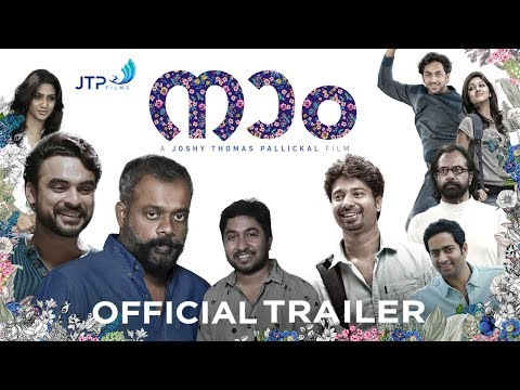 NAAM Malayalam Movie Official Trailer