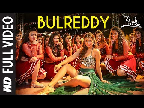 BulReddy Video Song | Sita Telugu Movie | Payal Rajput | Bellamkonda Sai Sreenivas,Kajal Aggarwal