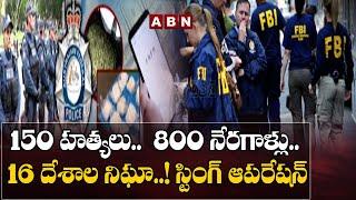 ABN BIG STORY : Hundreds Arrested In Global Sting Using App Run By F.B.I    ABN Telugu - ABNTELUGUTV