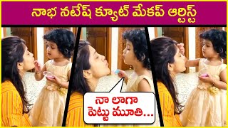 Actress Nabha Natesh Cute Video | Nabha Natesh Cute Little Makeup Artist | Rajshri Telugu - RAJSHRITELUGU