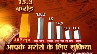 Mahakavi Viewers Loved And Applauded Abp News 39 Effort