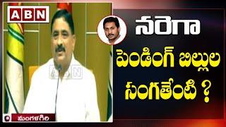 TDP Kalava Srinivasulu Speaks To Media After TDP Politburo Meeting End | ABN Telugu - ABNTELUGUTV