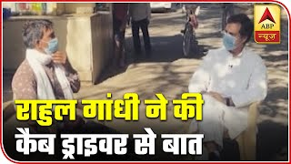 After migrants, Rahul Gandhi talks to Uber driver - ABPNEWSTV