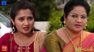 Manasu Mamata Serial Promo - 22nd October 2020 - Manasu Mamata Telugu Serial - Mallemalatv - MALLEMALATV