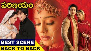 Parinayam Romantic Movie Best Scenes   Shahid Kapoor backslashu0026 Amrita Rao   Vivah Movie   పరిణయం - RAJSHRITELUGU