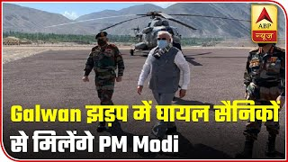 PM Modi to boost morale of injured soldiers at Leh hospital, ground report - ABPNEWSTV