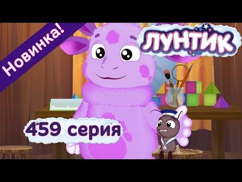Кадр из мультфильма «Лунтик : 459 серия · Книжные приключения»