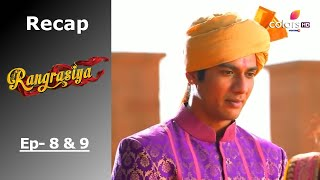 Rangrasiya - रंगरसिया  - Episode -8 & 9 - Recap - COLORSTV