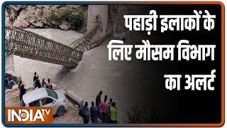 उत्तर भारत के पहाड़ी इलाकों में भारी बारिश की संभावना, मौसम विभाग ने जारी किया अलर्ट - INDIATV