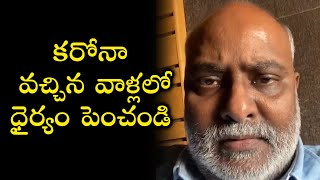 Music Director MM Keeravani About Corona Awareness | TFPC - TFPC