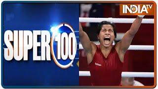 देश और दुनिया की 100 बड़ी खबरें | Super 100: Non-Stop Superfast | August 4, 2021 - INDIATV
