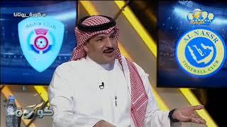 ماجد التويجري وحديث عن حسين عبدالغني