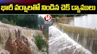 Rain Effect : Huge Inflow From Narayanpet Check Dam   V6 News - V6NEWSTELUGU
