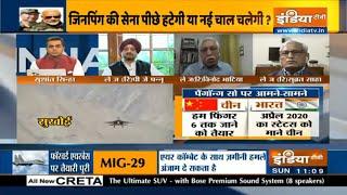 जिनपिंग की सेना पीछे हटेगी या नई चाल चलेगी? 3 जनरल से समझिए | IndiaTV - INDIATV