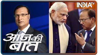 Aaj Ki Baat with Rajat Sharma, July 6 2020: चीन को पीछे धकेलने का प्लान कैसे कामयाब हुआ? - INDIATV