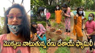 Renu Desai Planting Plants With Her Daughter Aadhya | మొక్కలు నాటుతున్న రేణు దేశాయ్ ఫ్యామిలీ - IGTELUGU