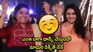 Actress Madhuri Dixit Superb Dance At Shooting Gap | Rajshri Telugu - RAJSHRITELUGU