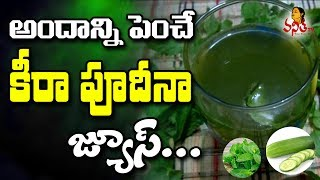 Top Beauty Benefits Of Cucumber Mint Juice For Skin