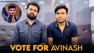 Jabardasth Ram Prasad And Getup Srinu Supporting Avinash | Bigg Boss 4 Contestant Mukku Avinash - IGTELUGU