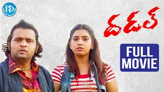 Dhadal Telugu Full Movie | Kalyan | Radha Krishna | Srinu Varma Sharagadam - IDREAMMOVIES