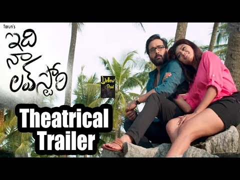 connectYoutube - Idi Naa Love Story Theatrical Trailer | Tarun idhi naa love story movie Trailer | oviya