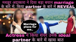 I'm both romantic and realist  - Donal Bisht   Ritika backslashu0026 Saheli - TELLYCHAKKAR