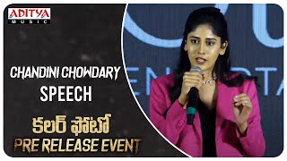Chandini Chowdary Speech @Colour Photo Movie Pre Release Event | Suhas, Chandini Chowdary - ADITYAMUSIC