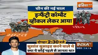 बालाकोट वाला बम अब अक्साई चीन पर गिरेगा? | Special Report - INDIATV