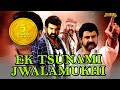 Ek Tsunami Jwalamukhi (LION) ᴴᴰ 2015 , Hindi Dubbed Full Movie , Balakrishna, Trisha Krishnan