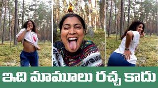 Shriya Saran and Andrei Koscheev Fun ll వీళ్లిద్దరి మాములు రచ్చ కాదు - IGTELUGU