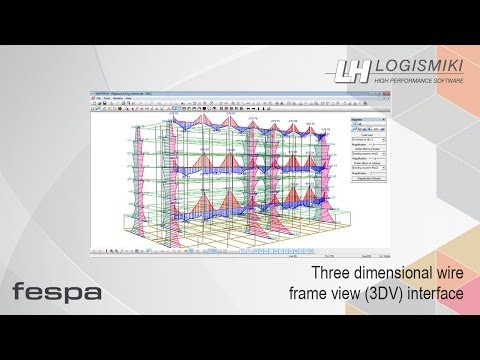 Fespa | Geometry control and analysis results in 3DV (3 dimensional wired frame view)