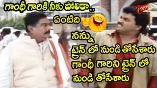 Sunil Comedy Scenes Back To Back | Telugu Comedy Videos | NavvulaTV - NAVVULATV