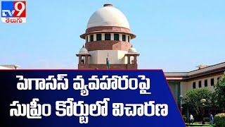 Supreme Court to hear plea seeking Pegasus probe next week - TV9 - TV9