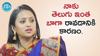 I Learnt Telugu Properly from my Husband Family - Anchor Suma | Koffee With Yamuna Kishore - IDREAMMOVIES