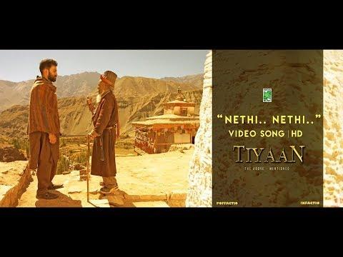 Nethi Nethi Video Song HD