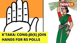 Karnataka: Cong-JDS join hands for RS polls |NewsX - NEWSXLIVE